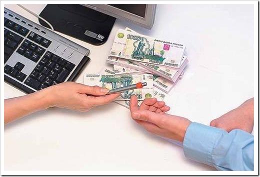 Какие банки дают кредит с 18 лет?