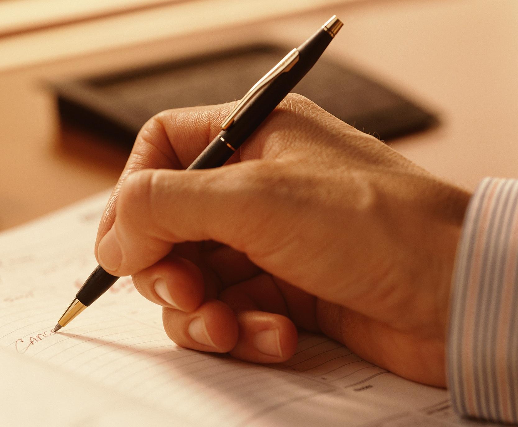 Как называется экспертиза по почерку