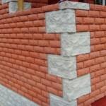 Бетонная фасадная плитка