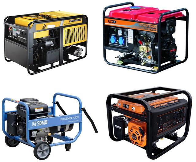 Бензогенераторы (дизельные генераторы)