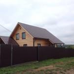 Покупка земельных участков — выгодное капиталовложение