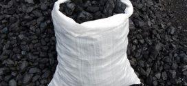 Какой выбрать уголь для отопления дома. Разновидности
