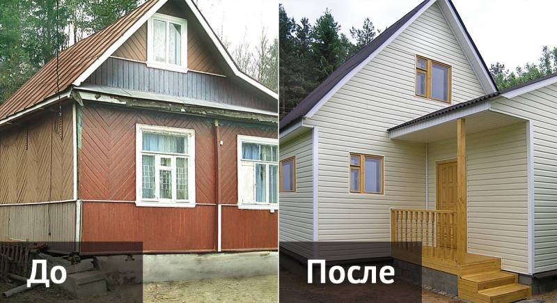 реконструкция крыши дачного дома