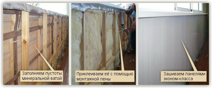 Обшивка балкона пластиком пошаговая инструкция