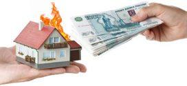 Ущерб недвижимости: как максимально компенсировать потери?