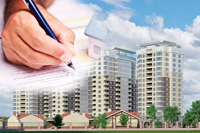 Как выбрать жилой комплекс при покупке квартиры