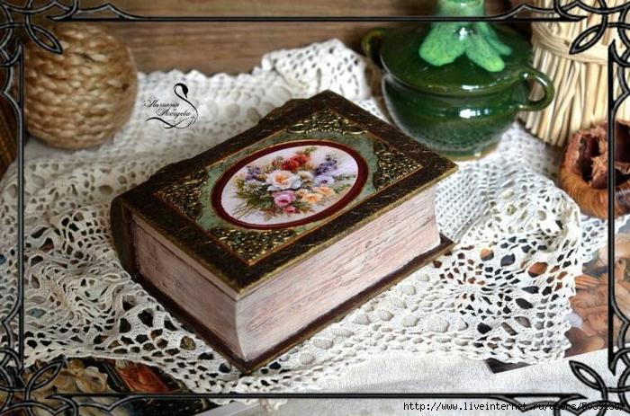 Шкатулки из книги своими руками мастер класс