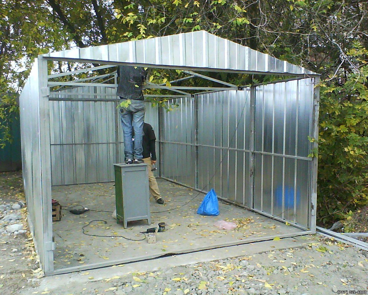 Сделать гараж из металла