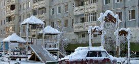 Кому нужна квартира в Якутске?