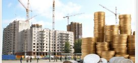 Актуальное про квартиры, новостройки, ипотека