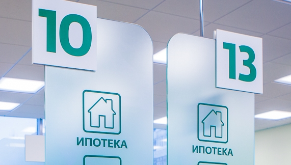 v-novgorodskoj-oblasti-ipoteka-stala-rekordno-dostupnoj
