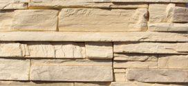 Натуральный природный камень и прочее