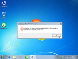 Windows-7-x64-2015-03-14-11-25-59-744x558